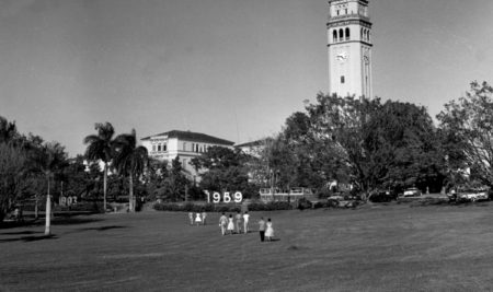 Archivo Universitario gana subvención de $10 mil euros