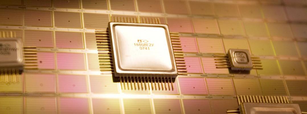 Investigadores de la UPRRP diseñan microchip para detectar cáncer
