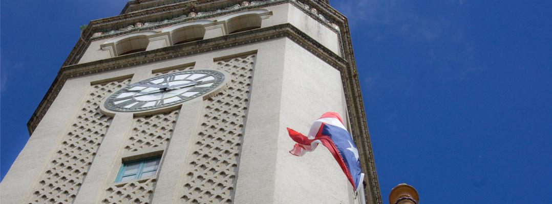 Foro Informativo: Nuestro Retiro y la situación Económica de Puerto Rico