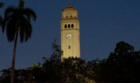 Lanzan marbete alusivo a la icónica Torre del Recinto de Río Piedras de la UPR