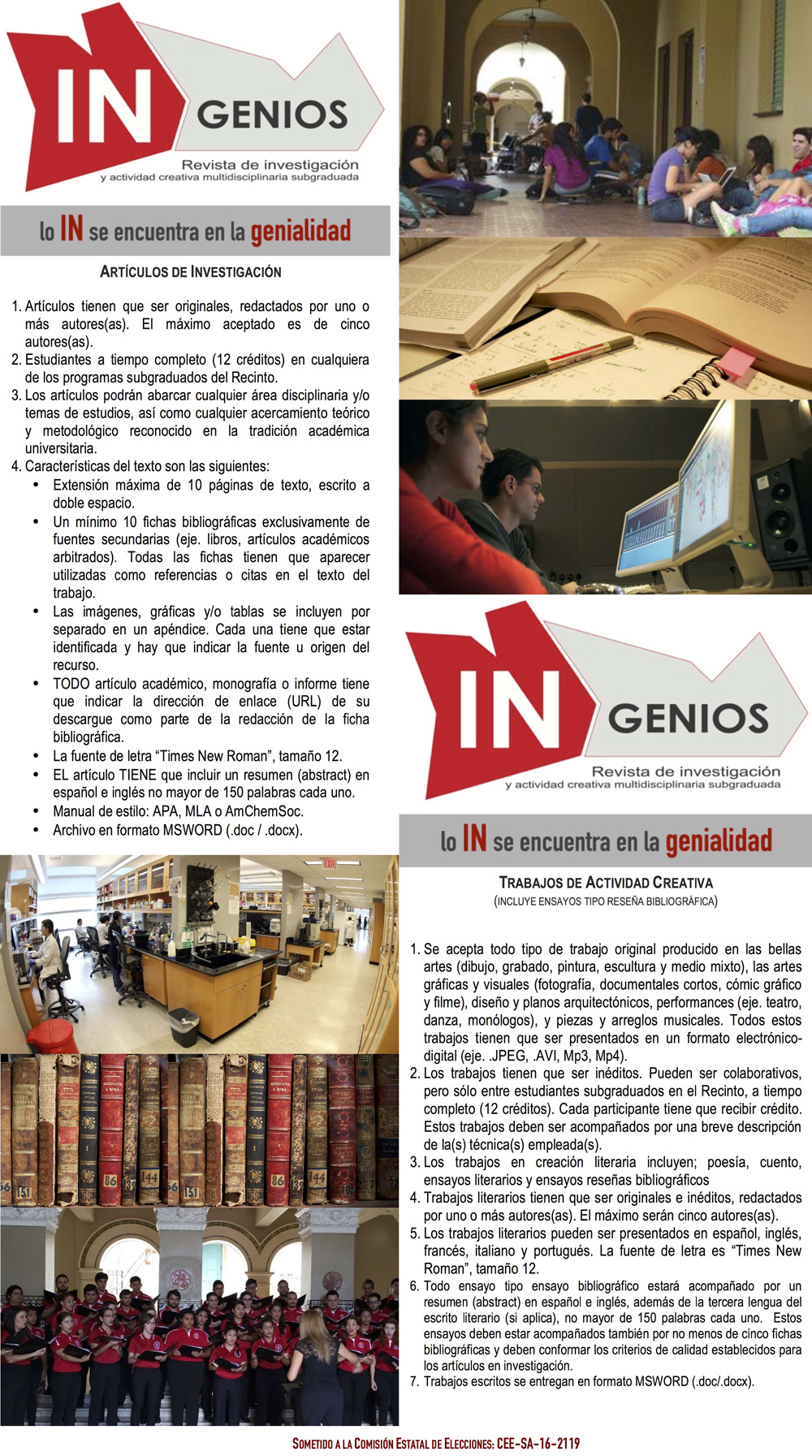 AFICHE-GUÍAS-Convocatoria III-2016b