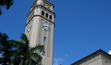 UPR Río Piedras destaca sus docentes de recién nombramiento