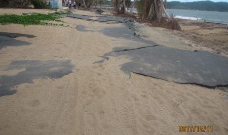 Continúa el debilitamiento en zonas costeras de Puerto Rico